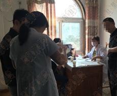 赵桂荣论文:中药治疗面部激素依赖性皮炎疗效观察