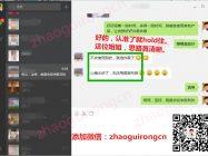 患者咨询赵桂荣大夫:激素依赖性皮炎裸脸有效吗