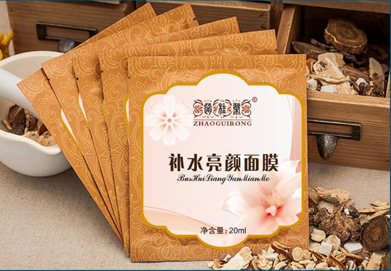 春季激素依赖性皮炎患者护理肌肤的方法 赵桂荣中医门诊部