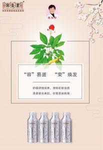 赵桂荣家的中药真的挺好,治好了我多年的激素依赖性皮炎