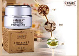 赵桂荣品牌推荐:复颜肌底滋养霜、增强皮肤免疫力