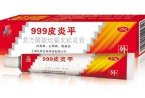 滥用皮炎平有害无益,使用需谨慎!小心中招激素脸