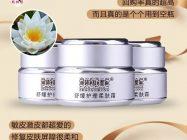 """有""""银绷带""""称号的面霜,能修复敏感肌 改善皮肤!超好用!"""