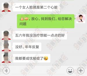 赵桂荣:秒杀激素脸,用它敷脸效果好!
