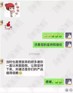 赵桂荣:最新激素脸恢复案例